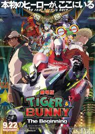 『劇場版 TIGER & BUNNY –The Beginning-』&特別ダイジェスト映像が全国14局で放送決定!