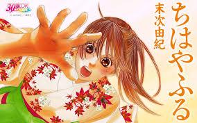 女子が実写映画化してほしいマンガはコレ!『ちはやふる』『幽☆遊☆白書』