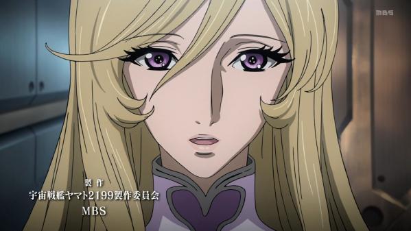 『宇宙戦艦ヤマト2199』第20話・・・・ユリーシャが美人エロすぎる・・・ドメルさんあっさりだったな