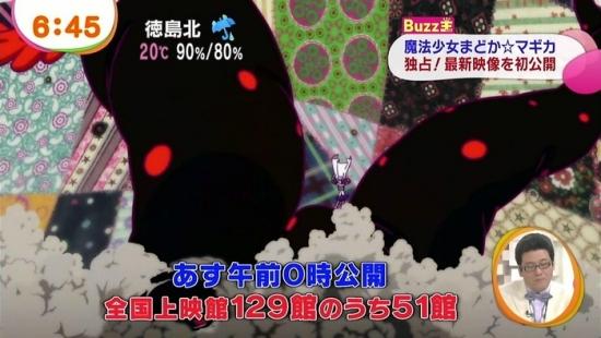 2_20131025075159053.jpg