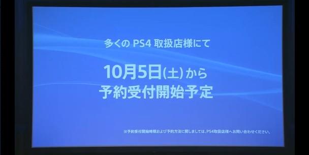 PSVita/PS4 新作ゲーム発表まとめ・・・ 『ラブライブ!』『絶体絶望少女 ダンガンロンパ』『艦これ』などなど