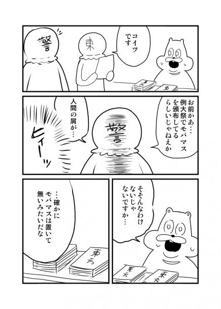 36015380_p1.jpg