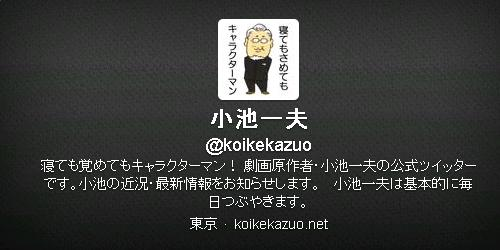 444_20130725002045.jpg
