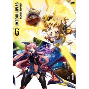 アニメBD/DVDウィークリー 『シンフォギアG』は10900枚! 『Free!』は3万枚超え! 『きんモザ』は積んで6900枚