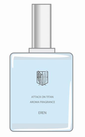 「進撃の巨人」の香水が発売www エレン、ミカサ、リヴァイ兵長の香りがするらしいぞ・・・