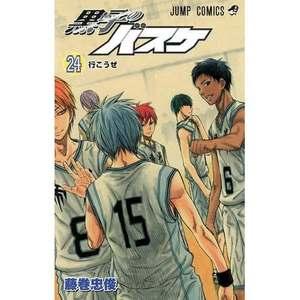 『黒子のバスケ』累計2000万部目前!今年のコミックシリーズ売上ではワンピ、進撃に次ぐ3位!!