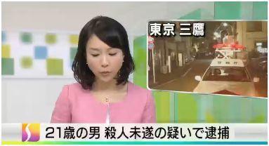 女子高生刺殺事件、犯人の池永容疑者はアニメオタクと判明!