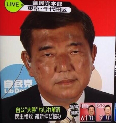 【選挙】石破茂さんがスマフォカメラで顔認識されないwwww