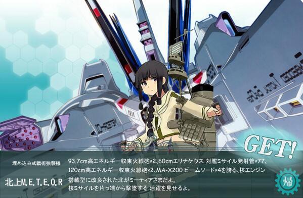 BS-0rSSCQAANl0f.jpg