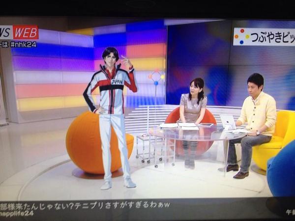 【跡部速報】NHKに『テニプリ』跡部景吾が等身大で出演wwww 詳しく紹介されてるw