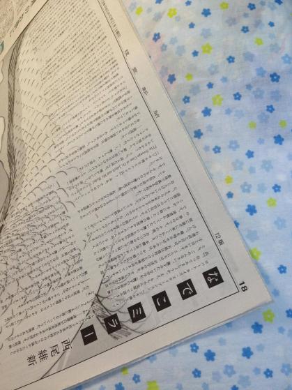 今日の読売新聞に「なでこミラー」&千石撫子絵が掲載! 撫子可愛いいいいい!