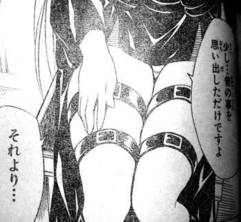 パンチラで興奮しない男が急増「リアル女のパンチラて汚らしい。矢吹健太郎の描くぐらいエロかったらいい」
