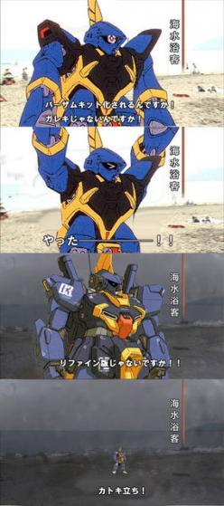 ROBOT魂新シリーズでついにティターンズ量産型MS「バーザム」が登場!