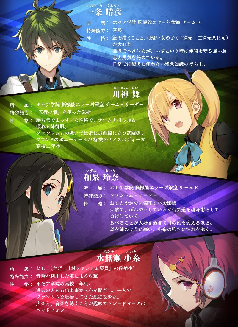 character_20131130202538f39.jpg