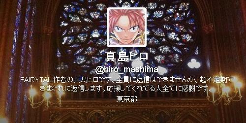 eee_20130716164359.jpg