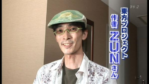 東方・ZUN氏「そろそろ海外展開も考える時期かなぁ」