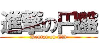 images_20130809070557465.jpg