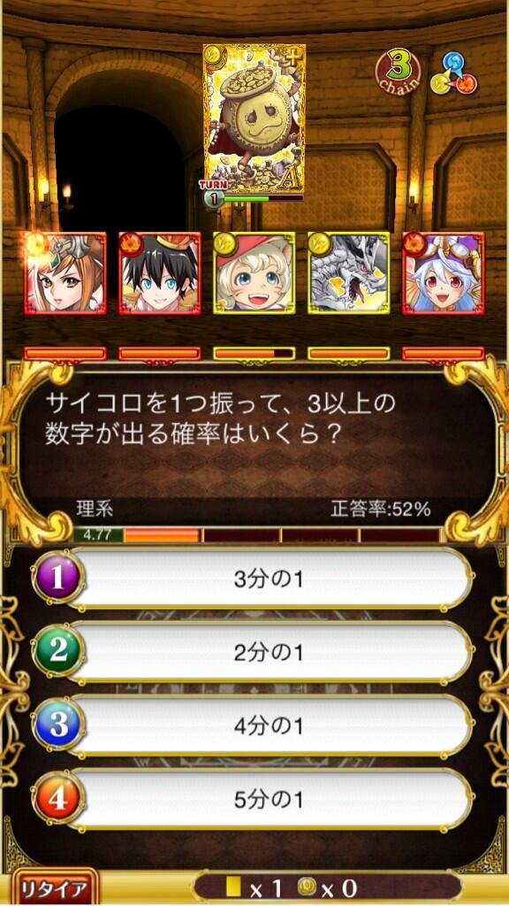 large__20131004030604eaa.jpg