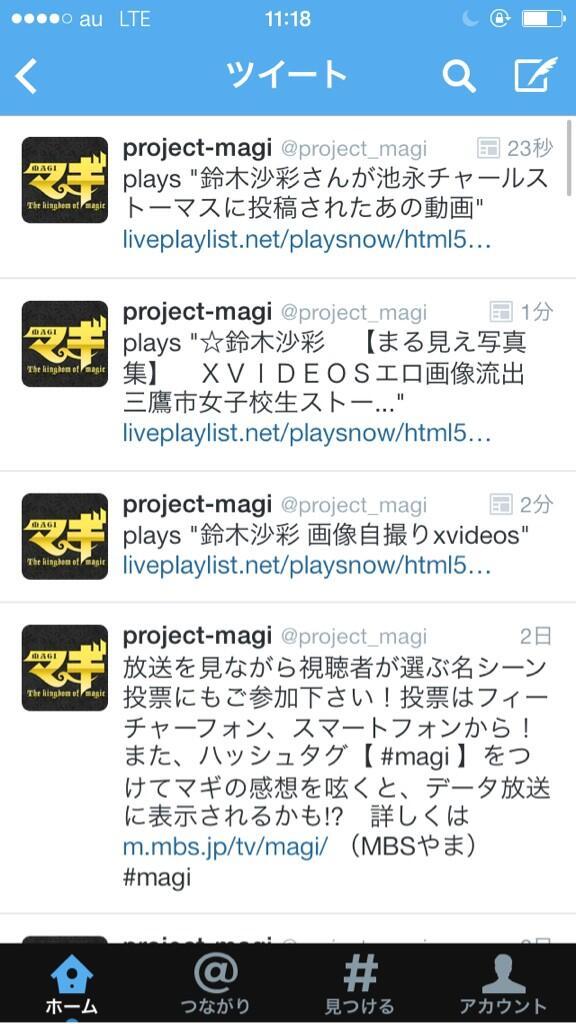 large__201310161140574dd.jpg