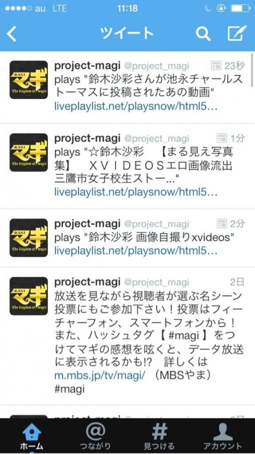 large__201310161140574dd_20131030151901b09.jpg
