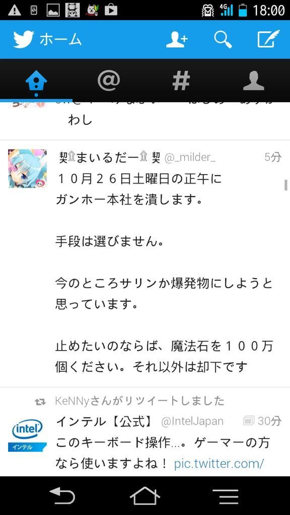 large__20131023220429963.jpg