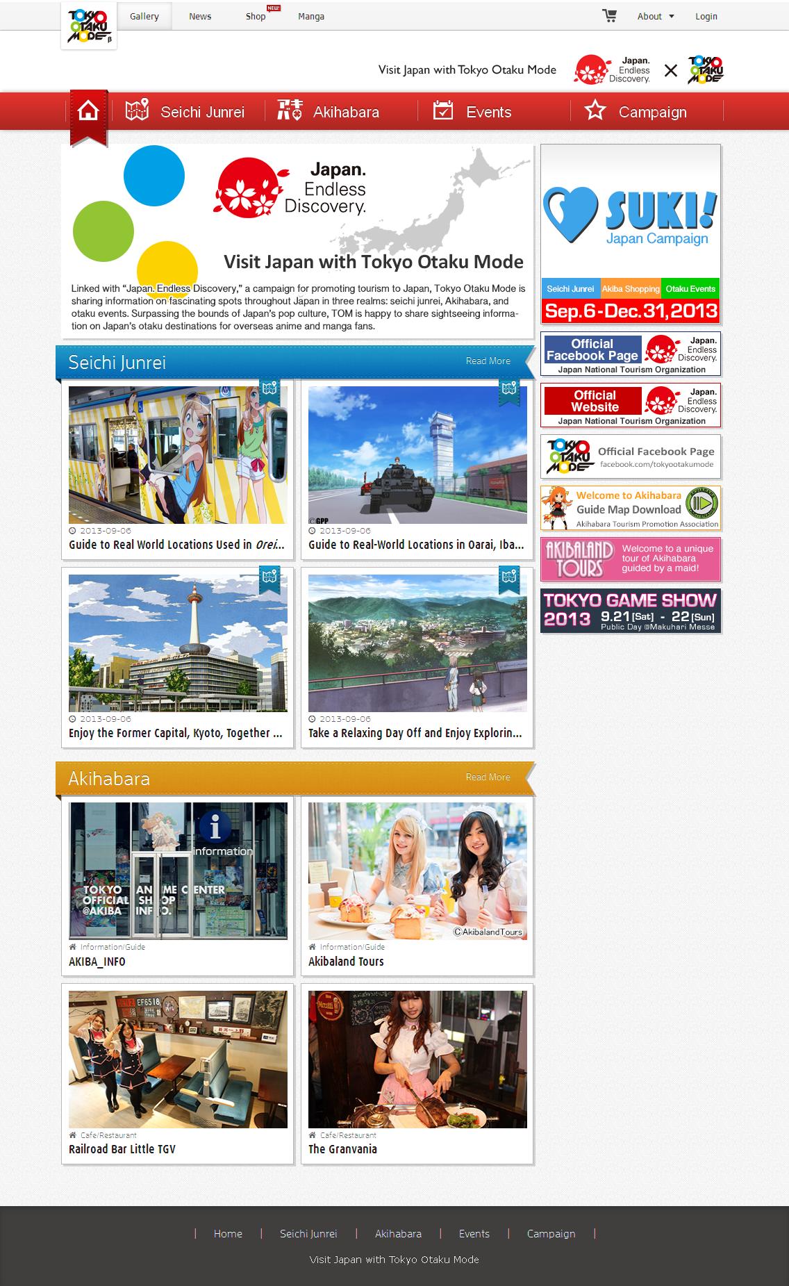 観光庁が海外向けに「聖地巡礼」の情報を紹介する英語のウェブサイトを開設! これが日本だ\(^o^)/ やらおん!
