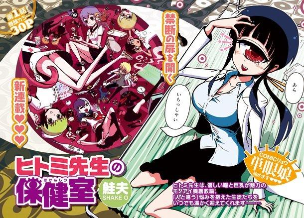 news_large_hitomi_cut.jpg