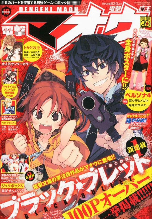 news_large_mao10.jpg