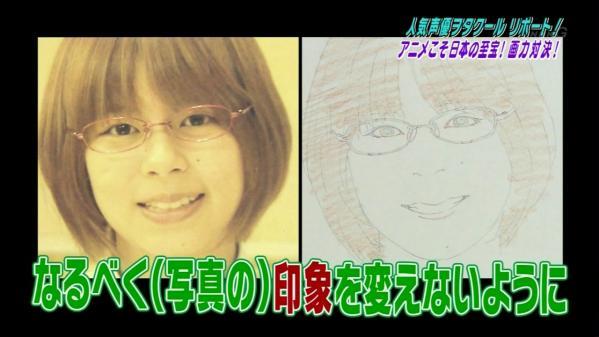 【MAGネット】声優・たかはし智秋さんをロトスコープした結果www