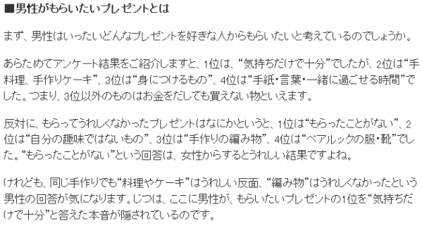 sss_20130727044616.png