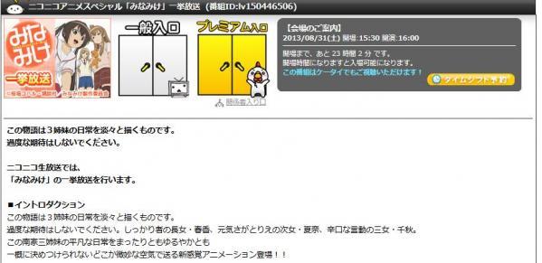 sss_2013083019401518d.jpg