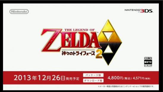 任天堂ダイレクト情報まとめ・・・スマブラにソニック参戦、3DS「星のカービィ トリプルデラックス」2014年発売などなど