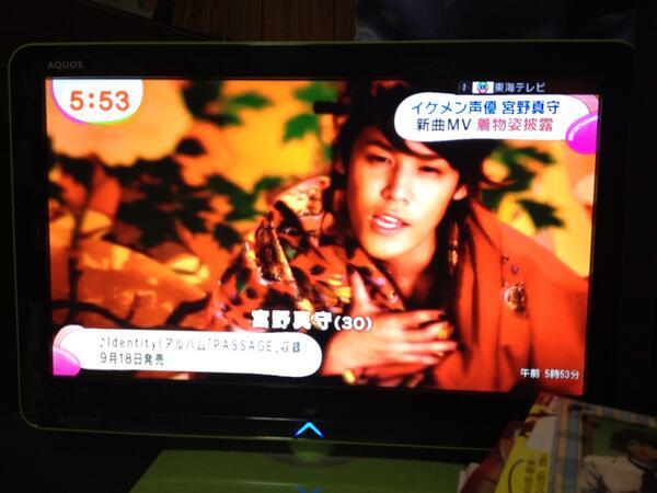 【マモー】声優の宮野真守さんがめざましテレビに登場!新曲MVで着物姿を披露
