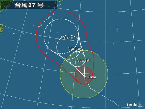 typhoon_1327_2013-10-21-06-00-00-large.jpg