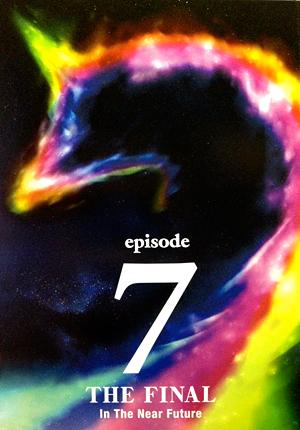 【追記】『ガンダムUC(ユニコーン)』EP7は来年3月公開! → 公式「3月公開は誤りでした!」