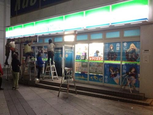 【艦これ×ファミマ】コラボでファミマ横須賀汐入駅前店が艦これ仕様! ARで夕立ちゃん改二がまさかの描きおろしキタアア