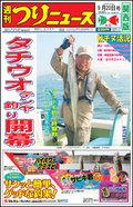 20130920-kansai-thumb-120xauto-6855.jpg