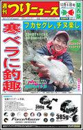 20131206-kansai-thumb-120xauto-7322.jpg