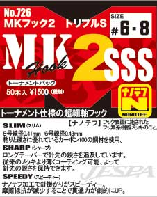 72686pop_201311142129255d6.jpg