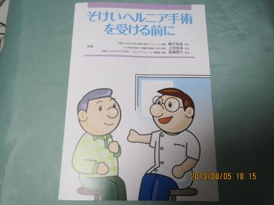 IMG_1473_convert_20130805182522.jpg