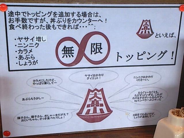 大高山20130929005