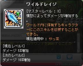 Maple130807_071621.jpg