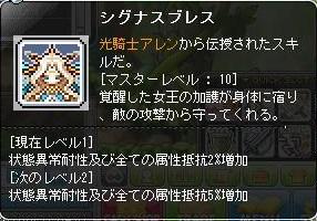 Maple131001_074737.jpg