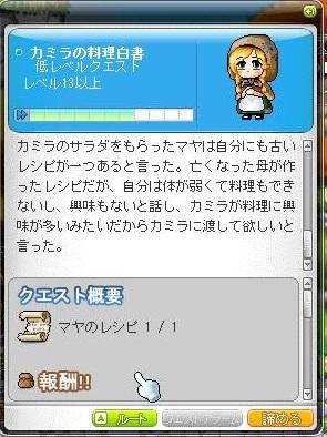 Maple131009_214452.jpg