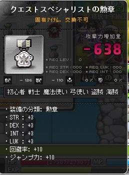 Maple131009_214645.jpg