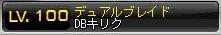 Maple131016_180917.jpg