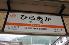 20130713_66.jpg