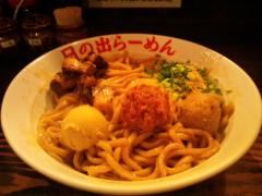 20130810_1.jpg