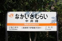 20130811_22.jpg