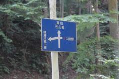 20130811_26.jpg